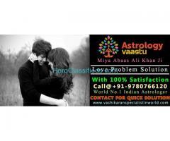 Love Problem Solution - Love Back by Muslim Astrologer - Best Solution For Safe Relationship