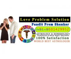 Love problem solution - Love back solution - Free service of India