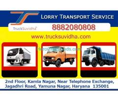 Lorry Transport Service |Lorry Transport Charges - Truck Suvidha