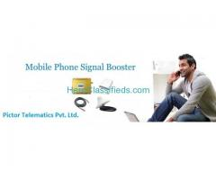 Mobile Signal Booster For Poor Network Signals