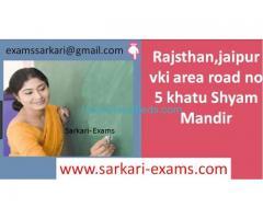 Get the Latest upcoming Government jobs at sarkari-exams