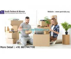 Gaya Packers and Movers|91-9471003741|South Packers and Movers in Gaya