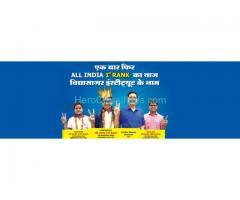 CA Foundation coaching in Jaipur