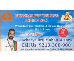 Best Online Astrologer in Model Town Delhi