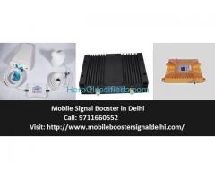 Mobile Signal Booster in Delhi To Boost Your Mobile Network
