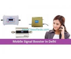 Mobile Signal Booster in Delhi   Mobile Booster