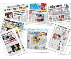 Velan Advertising agencies in chennai