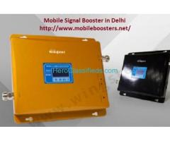 Mobile Signal Booster   Mobile Booster