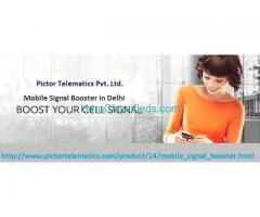 2G, 3G, 4G Mobile Signal Booster in Delhi   Mobile Signal Booster