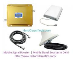 Mobile Signal Booster in Delhi    Mobile Signal Booster