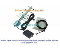 Mobile signal Booster to Your Low Mobile Signals