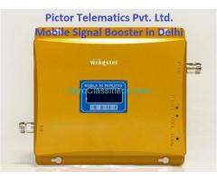 All Network Mobile Signal Booster