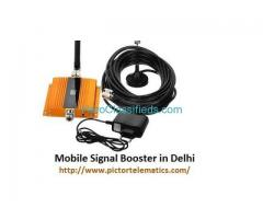 Mobile Signal Booster For 2G 3G 4G Network