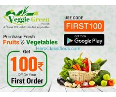 Public profile | Veggie Green House | Free classifieds in India