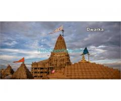 BOOK GUJARAT TOUR PACKAGE AND GET DISCOUNT