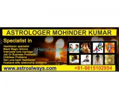 #FREE ASTROLOGY LOVE PROBLEM #SOLUTION H$USBAND WIFE RELATIONLSHIP PROBLEM -09815102954