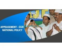 APPEASEMENT - OUR NATIONAL POLICY - Best Thought Provoking Articles by My Views My Drishti