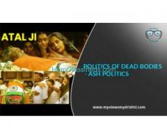 POLITICS OF DEAD BODIES - ASH POLITICS - Best Thought Provoking Articles by My Views My Drishti