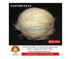 Buy Real Kasturi Kaya Online from Sri Sai Pooja Samagri