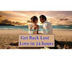 Love Spells caster, Prof baluru +256773156446