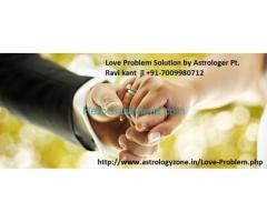 Love Problem Solution Specialist in Kolkata +91-7009980712