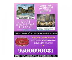 Noida Luxurious commercial property event on 28 July, Agra 9560090081