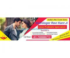 Love Problem Solution +91-7009980712 // Love Specialist