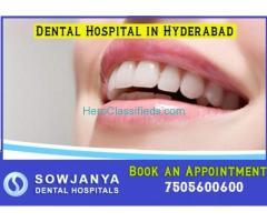 Dental Hospital in Hyderabad- Aarogya sree Dental Hospital in Himayat Nagar