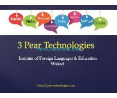 German Language Classes in Pune, Maharashtra | 3Pear
