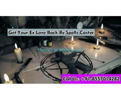 Spell to get ex back fast +91-8557014282