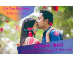 Get Your Boyfriend Girlfriend Back Permanently By Subhash Shastri