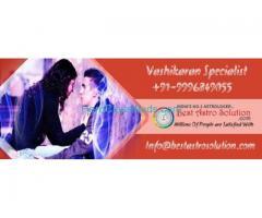 Vashikaran Specialist astrologer in india