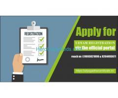 Apply for udyam Registration via the official portal @9693821098