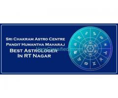Best Astrologer in RT Nagar   Famous Astrologer in RT Nagar