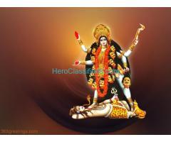 (!) Get Love Back by ( Best Aghori baba Ji ) Vashikaran Specialist +917062916584