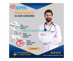 Medivic Air Ambulance Services in Dimapur with Perfect Therapeutic Care