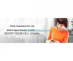 Mobile Signal Booster to Boost your Mobile Network