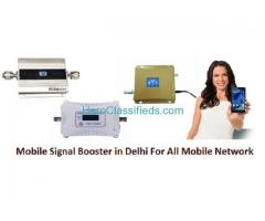 2G, 3G, 4G Mobile Signal Booster in Delhi