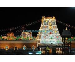 Tirupati Balaji Darshan | Thirupathi car rental from chennai