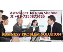 The world famous Business Problem Solution Pt. Jai Ram Sharma JI +91-7355873626